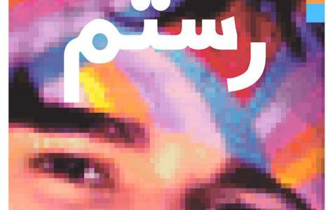 Rostam's masterpiece debut album Half-Light impresses