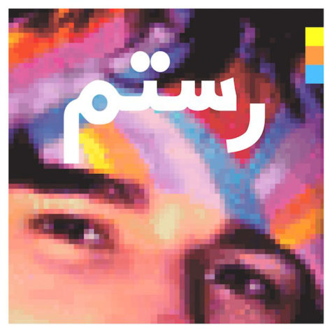 Rostam's masterpiece debut album Half-Light impresses